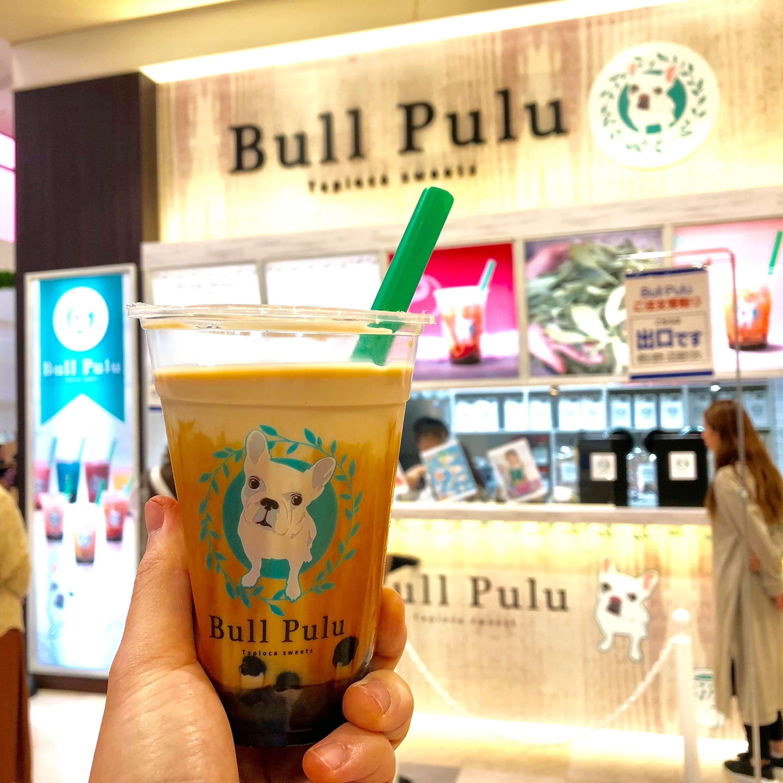 大宮ステラタウンにBull Pulu(ブルプル)がオープン!|タピオカのメニュー・サイズ・味をレポ!