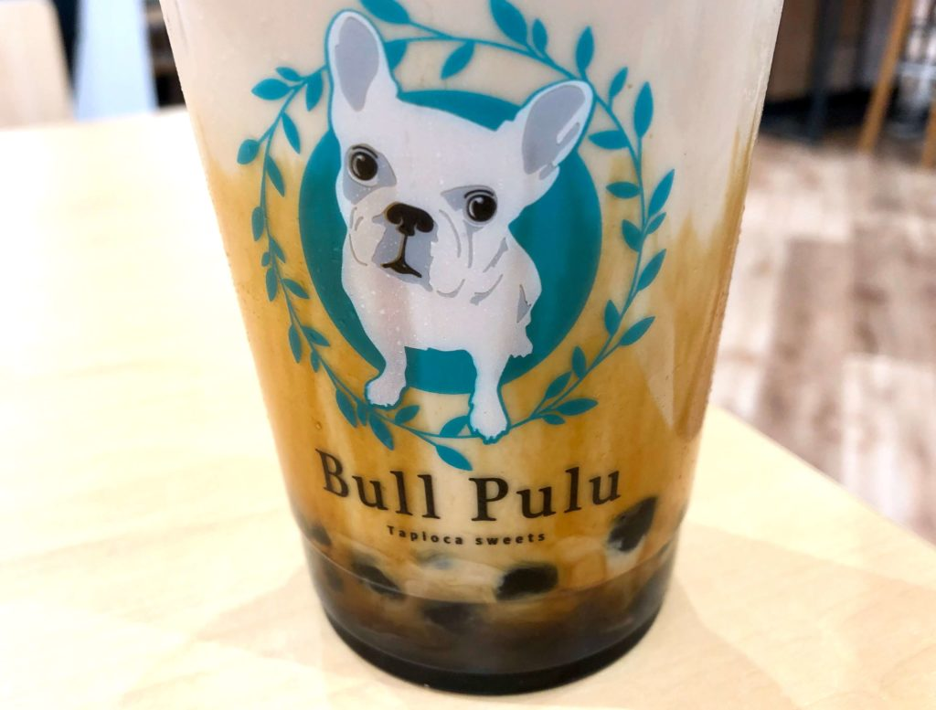 Bull Puluのマーク
