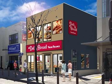 デリ&ブレッド ヴィ・ド・フランス南浦和店が12月6日ニューオープン!南浦和駅近にパン屋が開店♪