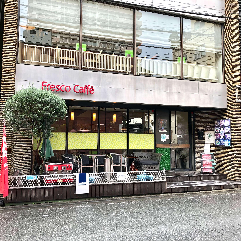 上尾・フレスコカフェ|インスタ映えするおしゃれカフェのランチをレポ!