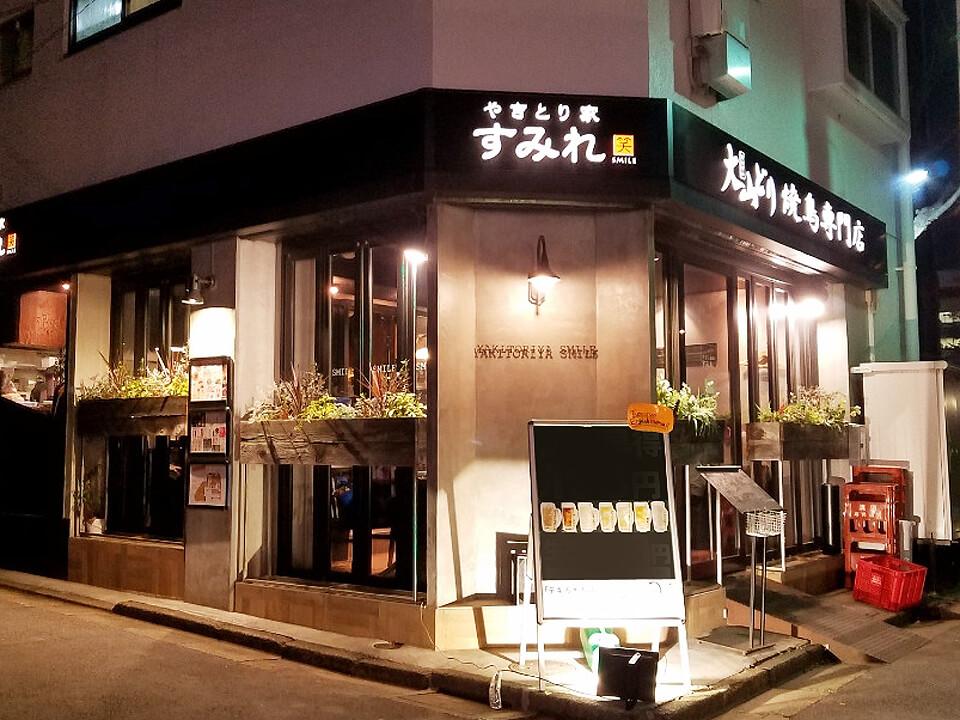 やきとり家すみれ 大宮東口店が12月12日ニューオープン!