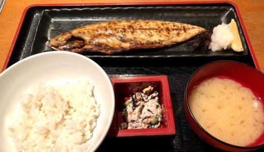 【閉店】るーと49(フォーティーナイン)のランチがうまい!大宮駅西口で焼き魚ランチならここがおすすめ