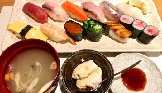 すし 堺|大宮駅西口の高級寿司屋はランチメニューが超お得!なぎさ1,100円の実食レポ