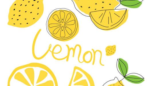 『レモネードbyレモニカ』がビバモール東松山に3月オープン!