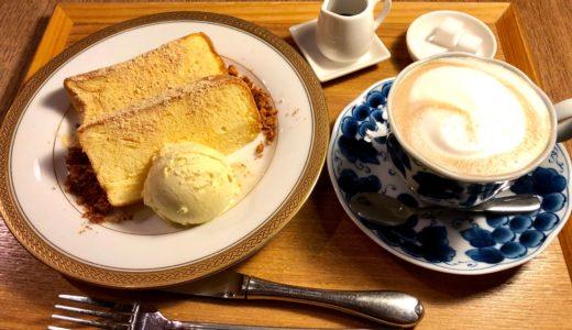 福丸珈琲|大宮公園駅近くの古民家カフェでシフォンケーキを味わう