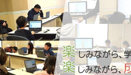 東松山市にアットホームなプログラミング教室がオープン!【PR】