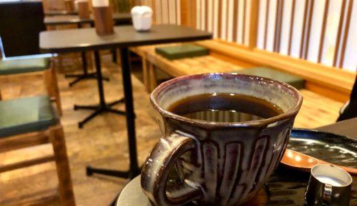 行田のコーヒー専門店『まめや 忍』でイートイン!メニューや口コミを紹介
