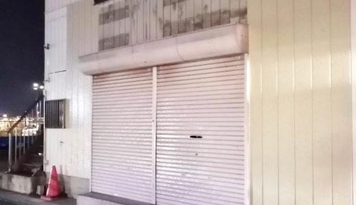 【アリオ上尾近く】壱丁目のとんとんラーメンが閉店へ・・