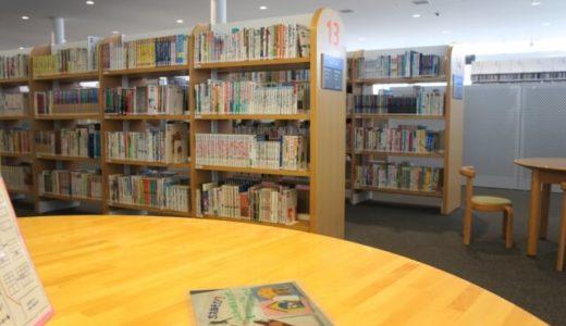 上尾市図書館がコロナウイルス感染拡大防止のため4月15日まで臨時休館を延長