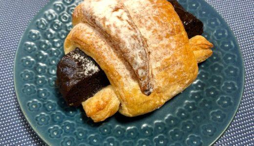 サンメリー|赤羽駅前のパン屋さんをレポ!メニューや食べた感想を紹介