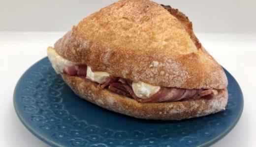 パリゼット (Parisette)|上尾の行列ができるパン屋さん♪ 食べた感想&口コミを紹介