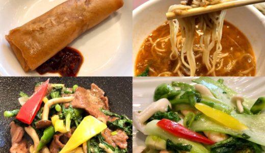 中国料理 成蹊の土日ランチレポ!スーパーアリーナ近くで中華ならここがおすすめ