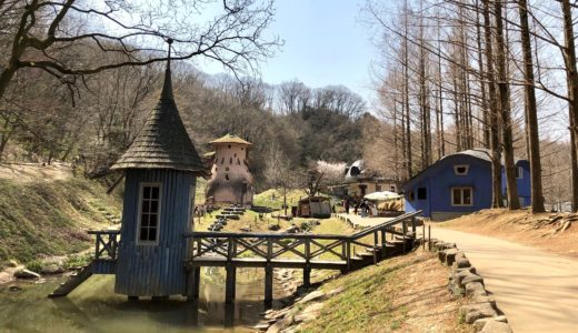 トーベ・ヤンソンあけぼの子どもの森公園|ランチ・トイレ・注意点など基本情報を紹介