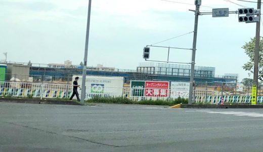 羽生市に大型商業施設が2020年ニューオープン予定!ニトリ・フォルテ・カインズが入る予定