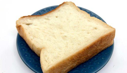 あつみや|食パンが絶品!上尾駅西口の人気パン屋さんを実食レポ♪