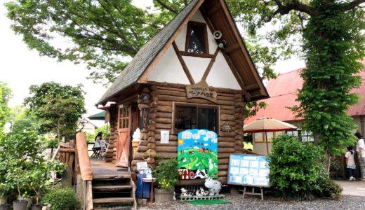 熊谷・八木牧パークハウスは牧場直売ソフトクリームが絶品!メニューも種類豊富♪