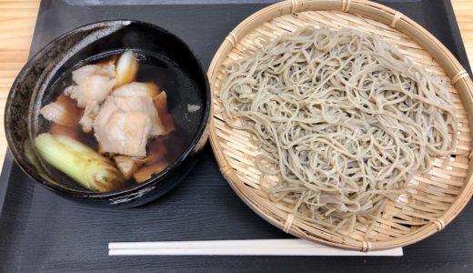 柏座の盛|上尾駅西口に蕎麦と釜めしのお店がオープン!ランチタイムをレポ♪