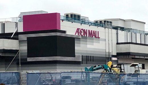 イオンモール上尾 2020年6月工事現場の様子!ついにロゴマークが完成してた!