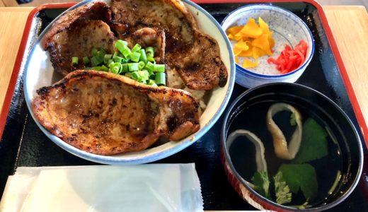 豚みそ丼専門店 有隣|長瀞で秩父名物を堪能!メニュー・口コミ・食べた感想を紹介