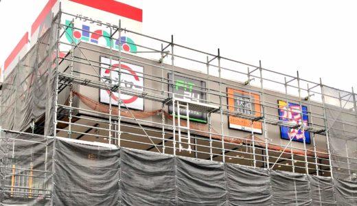 上尾駅西口にスシローがニューオープン!上尾市内に唯一のスシローができる!