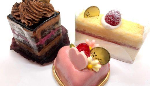 パティスリーイチリン|上尾で人気のケーキ屋さんを実食レポ!お隣にはカフェもあり♪