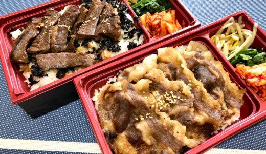 安楽亭で焼肉弁当をテイクアウト!メニュー・注文方法・食べた感想を紹介