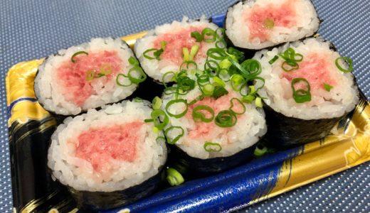 角上魚類 大宮店|TVでも話題!宮原で寿司・鮮魚を買うならココ♪お得情報あり