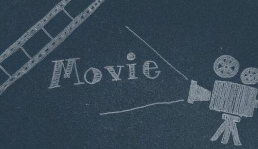 アリオ上尾で7月23日、24日にドライブインシアターを開催!車の中から人気映画を楽しめる♪