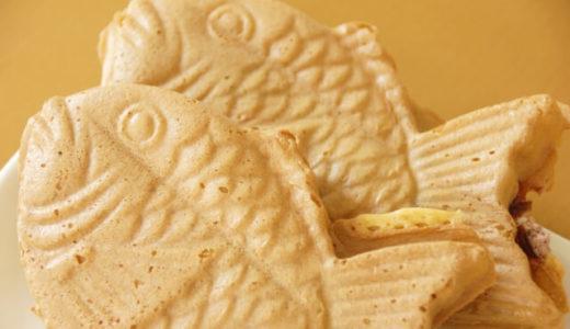 ステラタウン大宮『幸せの黄金鯛焼き』が8月20日閉店へ!芋&あんこ好きには悲報・・