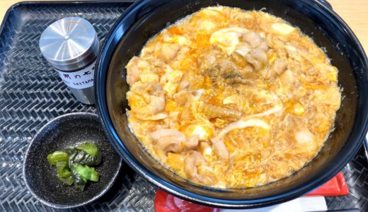 川越|ユープレイスの小江戸オハナで親子丼を実食!テイクアウトメニューも充実♪
