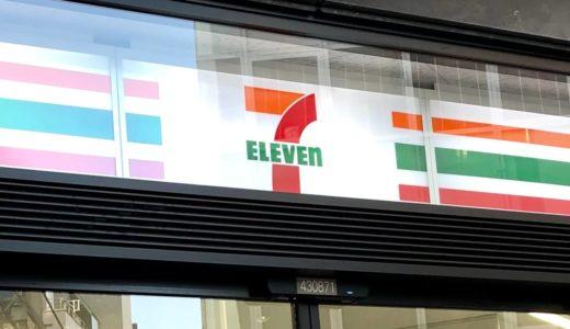 セブンイレブン 上尾駅西口店が8月26日ニューオープン!西口にはこれで2店舗目か?