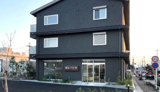 さいたま市北区吉野町にくらづくり本舗ができるようです!上尾市からも好アクセス♪