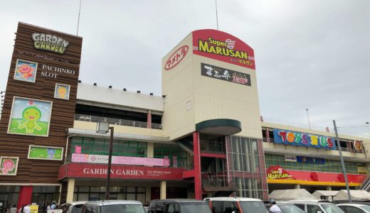 トイザらス 桶川店が閉店へ・・8月28日からお買い得な閉店セールを開催!