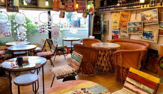 ここはどこの異国!?マライカのレインボーカフェで本格スイーツ&コーヒーを堪能♪