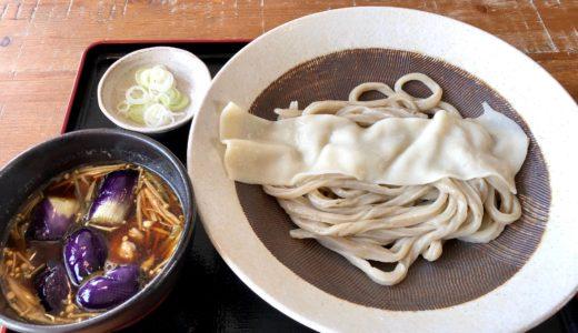 武蔵野うどん のうぼ |久喜で人気のうどん店を実食レポ!珍しい「ごぼう麺」も紹介♪