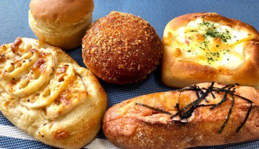 北上尾のパン屋『ベーカリールクルク(BAKERY Luku Ruku)』をレポ!メニュー・食べた感想を紹介