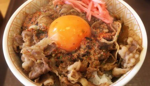 札幌みその跡地に『すき家 上尾春日店』が2月上旬ニューオープン!