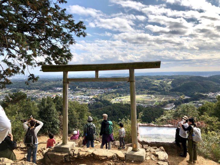 日和田山の頂上付近からの景色