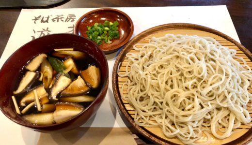 日高市・そば茶房 遊蕎(ゆうきょう)|細麺でツルツルの蕎麦が美味しい!