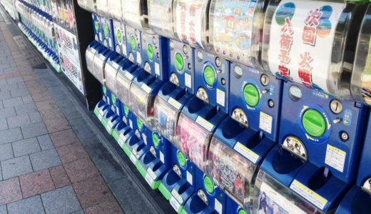 埼玉のガチャガチャが多いショッピングモールまとめ|『♯C-pla』がおすすめ♪
