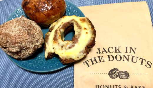 ジャックインザドーナツ イオンモール上尾店  世界各国の人気ドーナツが大集合♪