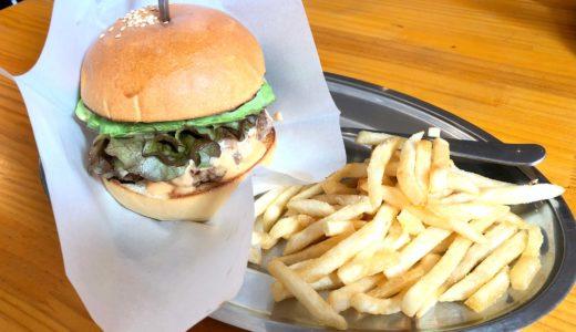 小川町・RYUGU DINER(リュウグウダイナー)のハンバーガーが絶品!テイクアウトもOK