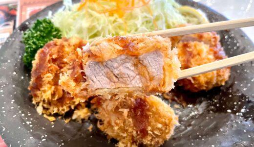 日高市『レストラン サイボク』でとんかつを堪能!値段は高いけど味は絶品♪