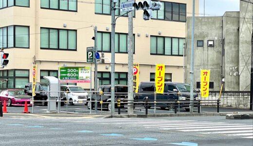 上尾市役所向かいにコインパーキング『ECOパーク上尾1』がオープン!キセキ食堂に一番近い?