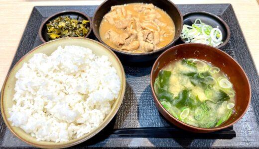ゆで太郎の弟分!?上州 もつ次郎のメニュー・食べた感想・テイクアウト情報を紹介