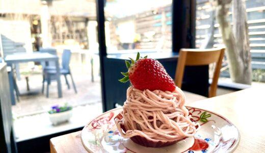 富久屋 花ス五六|東松山の老舗和菓子店が営むおしゃれカフェ!和パフェとモンブランがおすすめ♪