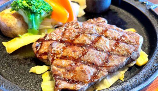 グリルK 熊谷店|炭火焼のハンバーグランチがコスパ最高!ステーキも絶品だった♪