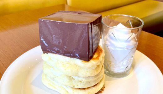 ふじみ野 エッグムーンカフェ|パンケーキのインパクトがすごすぎる話題のお店をレポ!