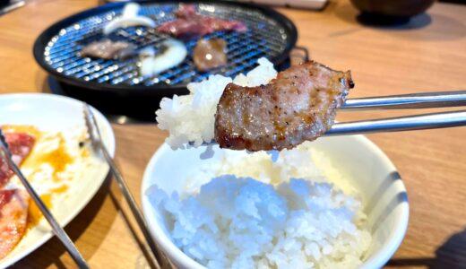 煉火亭(れんかてい)のランチは土日もOK!個室で焼肉をゆっくり食べられる!