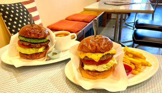 所沢 チョッパーズ|肉肉しいハンバーガーがたまらない!小手指駅から徒歩圏内